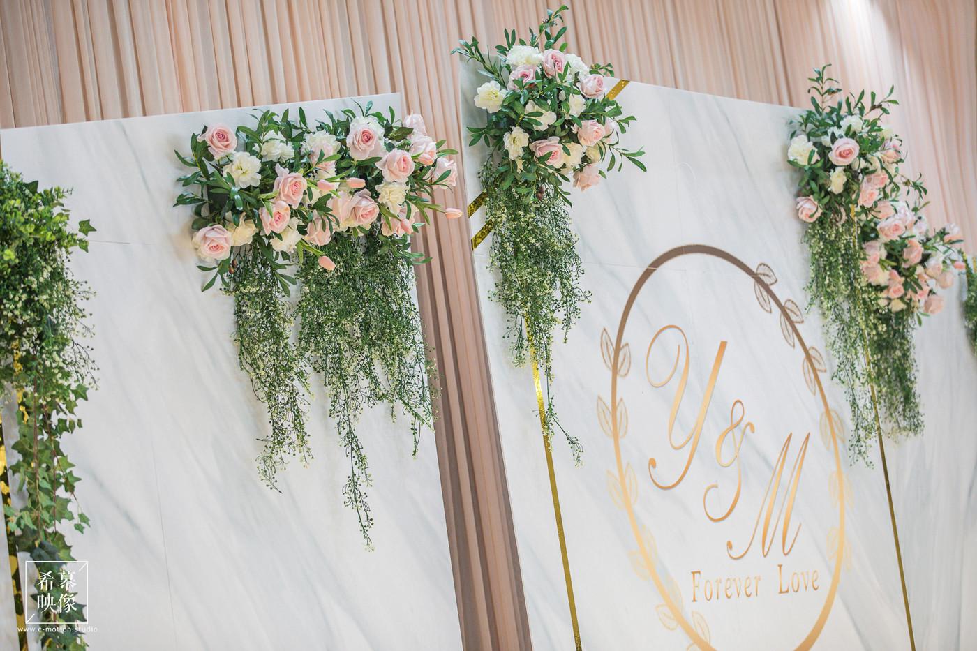 WY&CM's Wedding day36