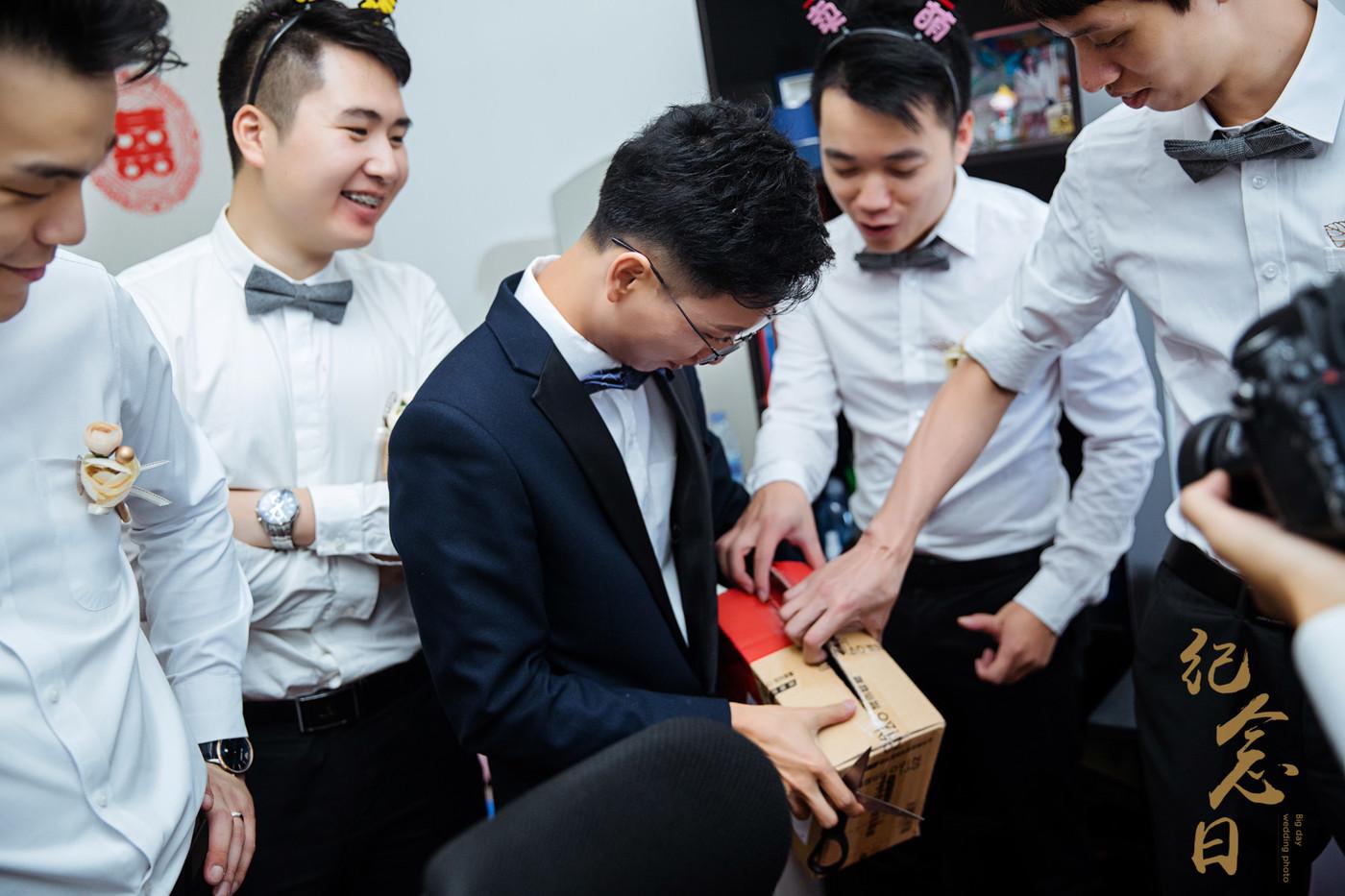 婚礼 | 志明&琳琳45