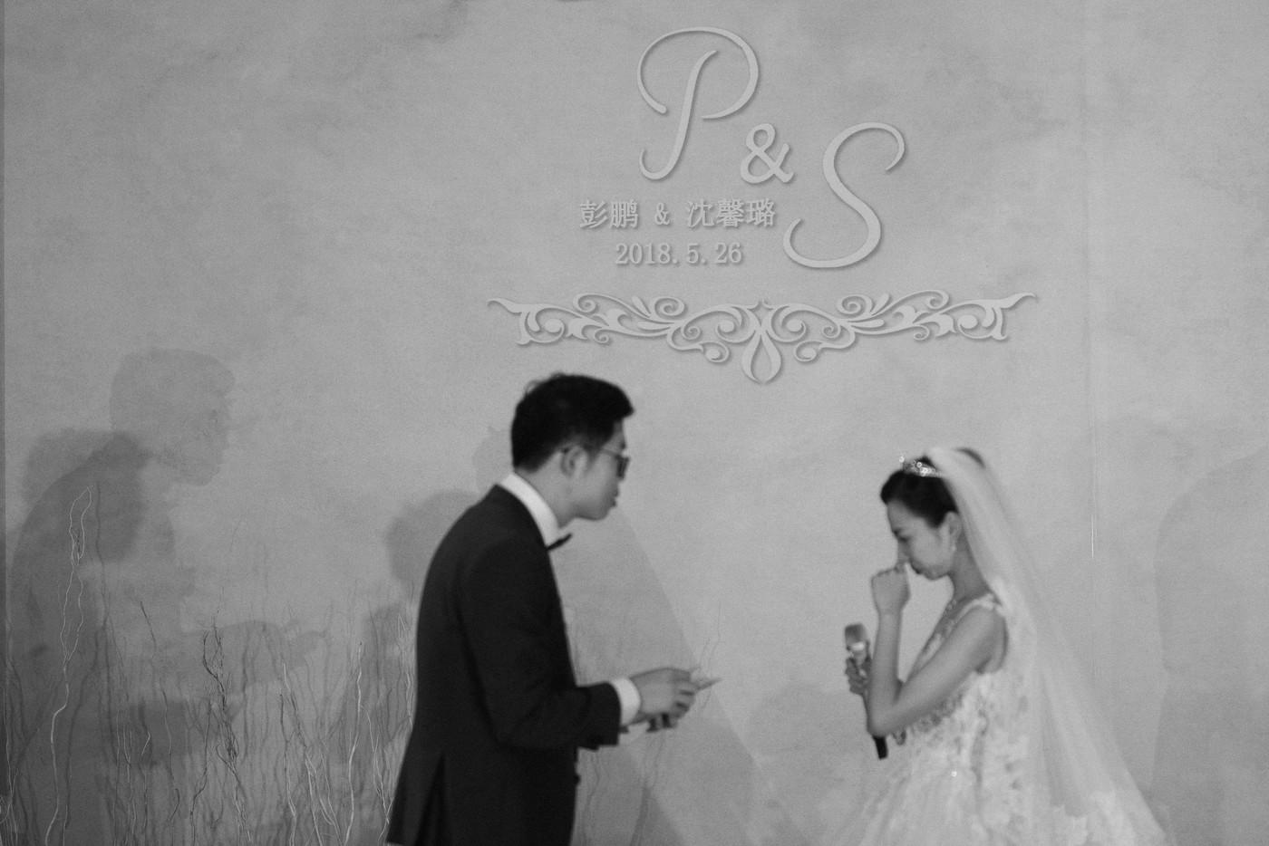 【KAI 婚礼纪实】P&S 南京婚礼59