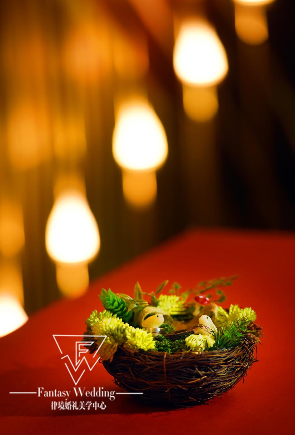 「律境婚礼」 胡萝卜& 方莱婚礼17