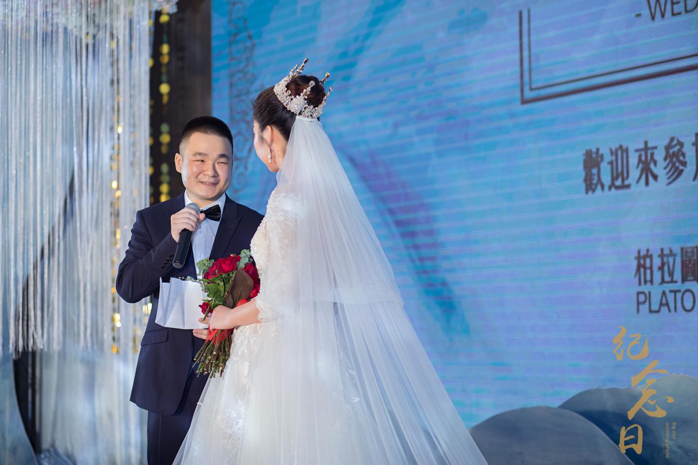 婚礼跟拍 金荣&燕妮64