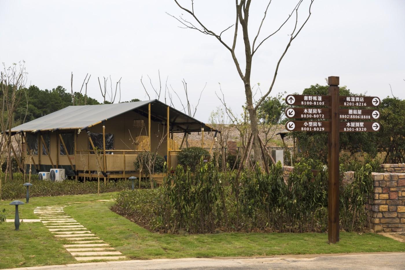 喜马拉雅野奢帐篷酒店—太湖湾露营谷8