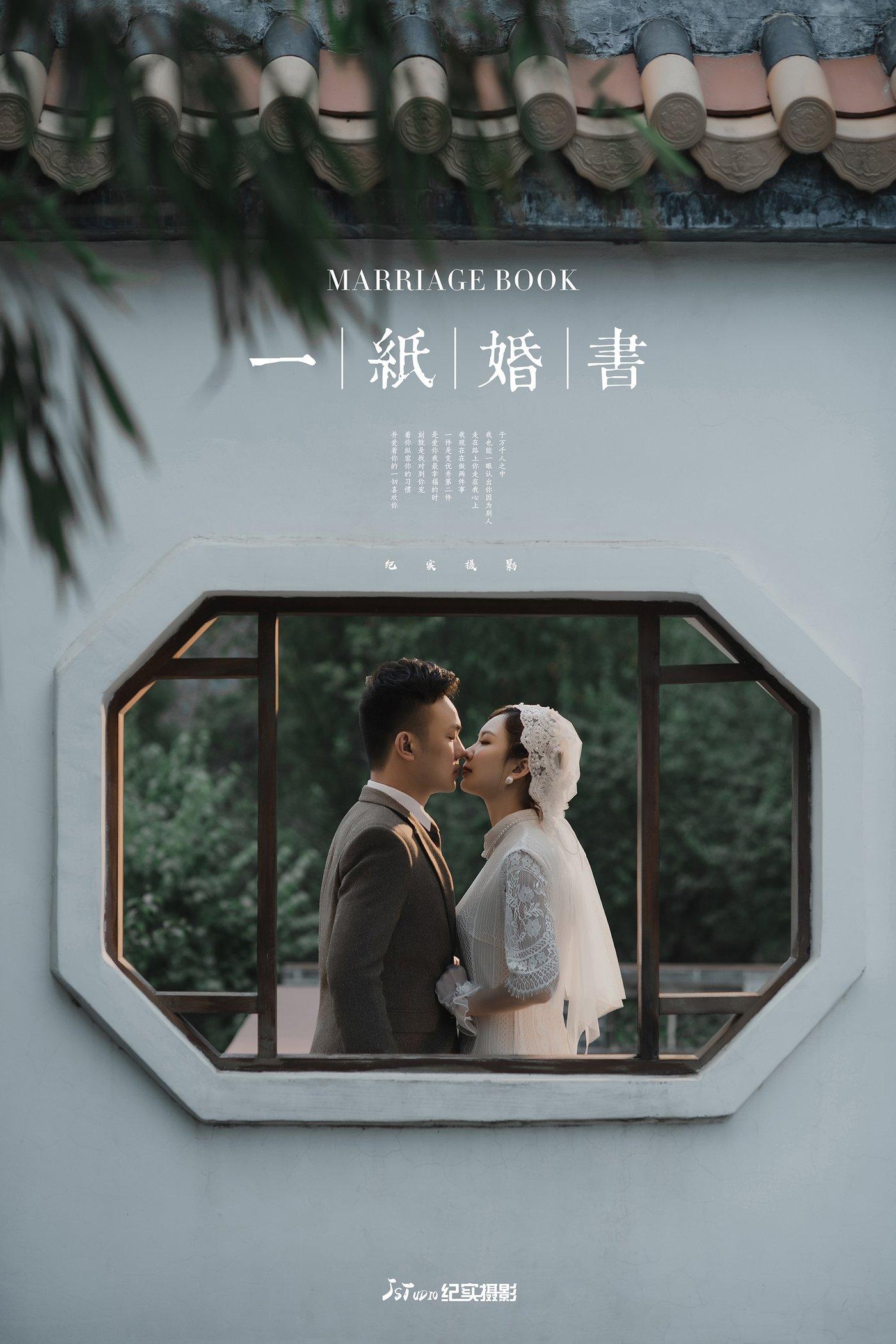 <客片 Mr.胡&Mrs.曾>6