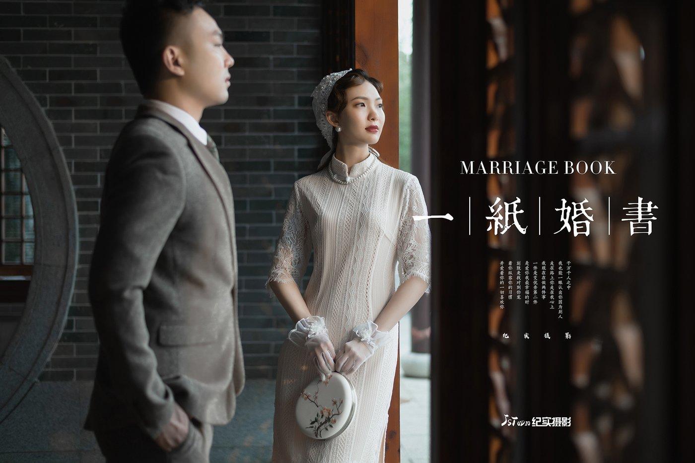 <客片 Mr.胡&Mrs.曾>8
