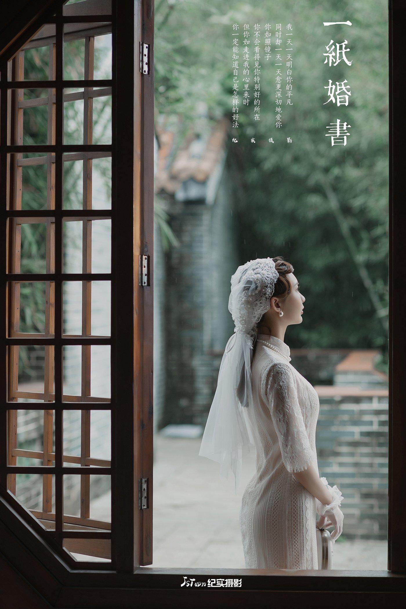<客片 Mr.胡&Mrs.曾>9