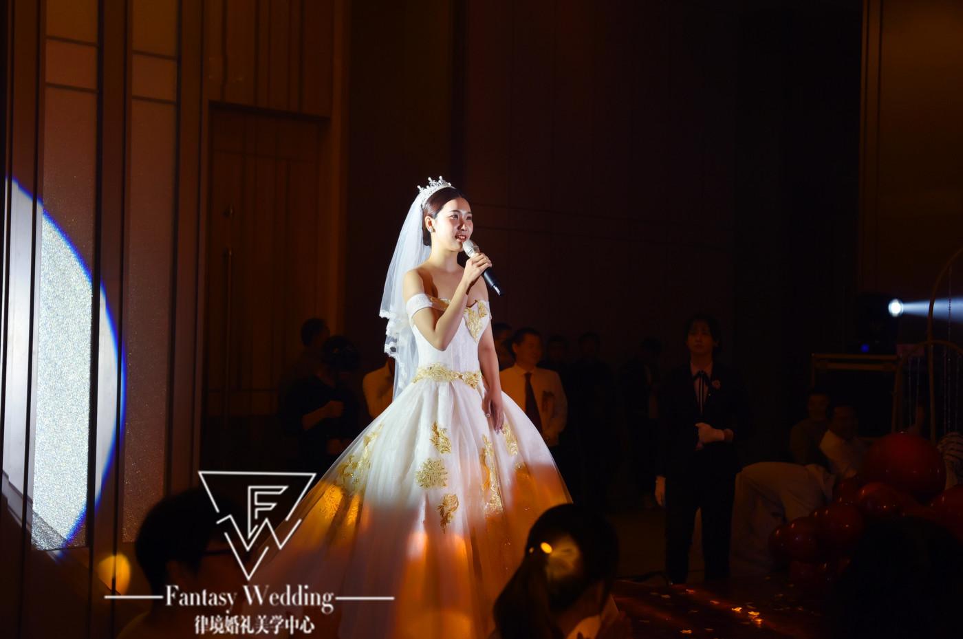 「律境婚礼」 胡萝卜& 方莱婚礼23