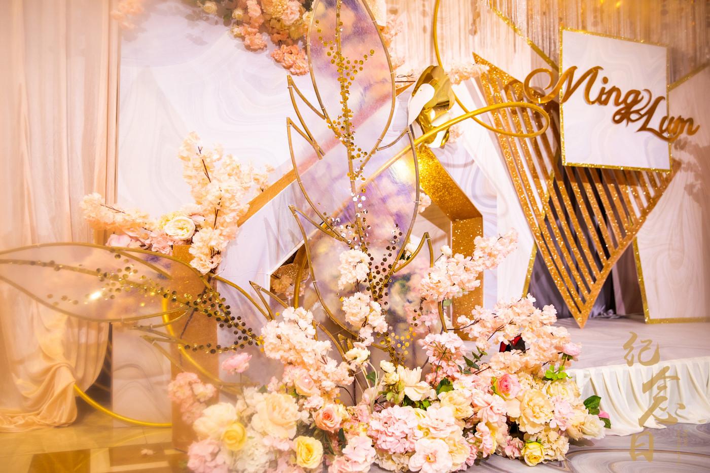 婚礼 | 志明&琳琳59