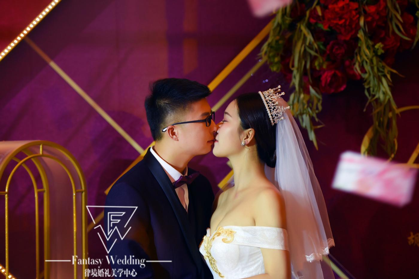 「律境婚礼」 胡萝卜& 方莱婚礼27