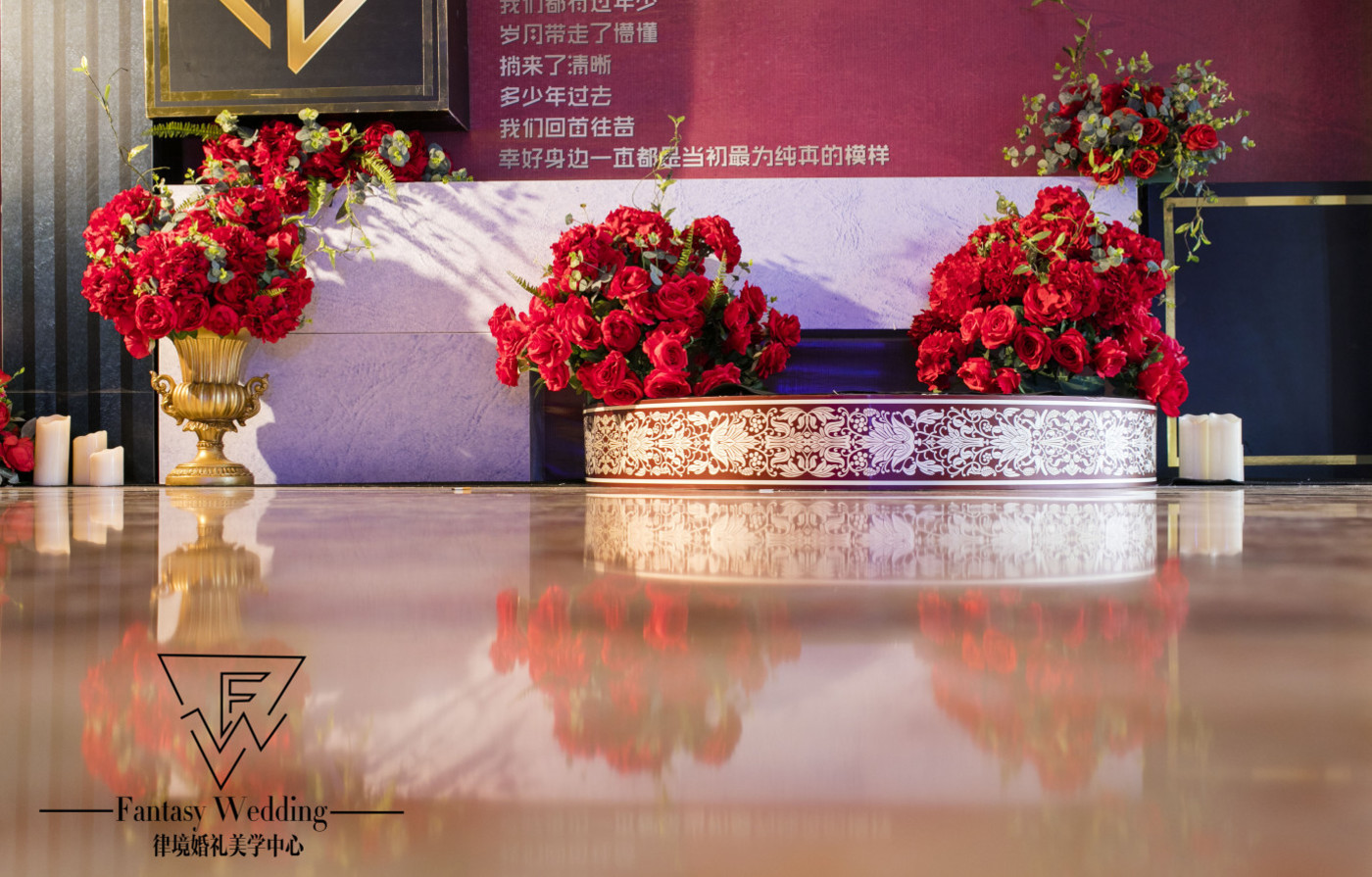 「Fantasy Wedding」& 等你下课1