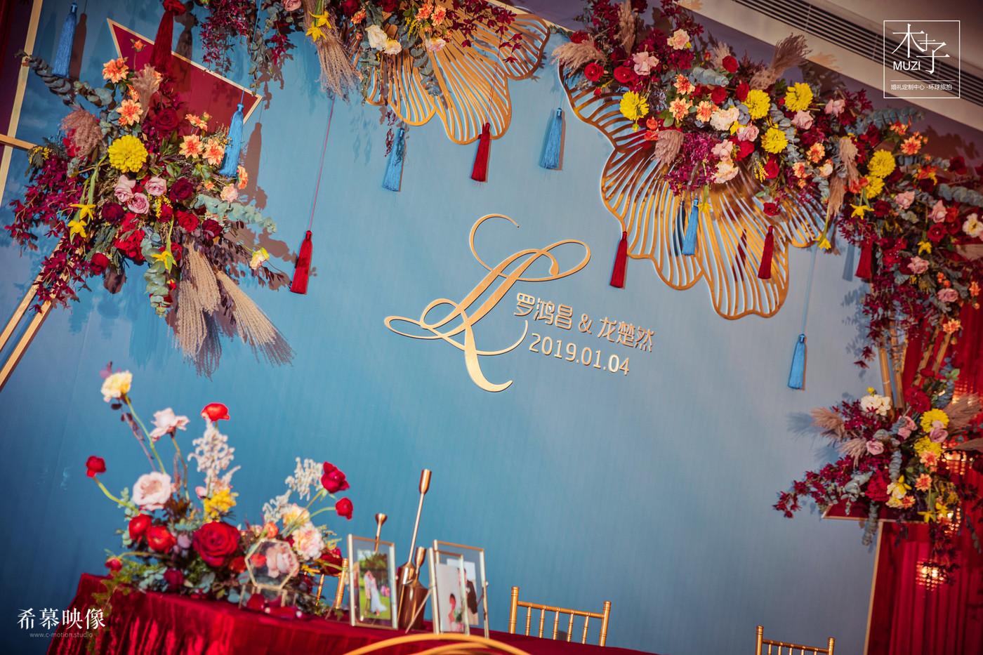Pitt&Lcr's Wedding day54
