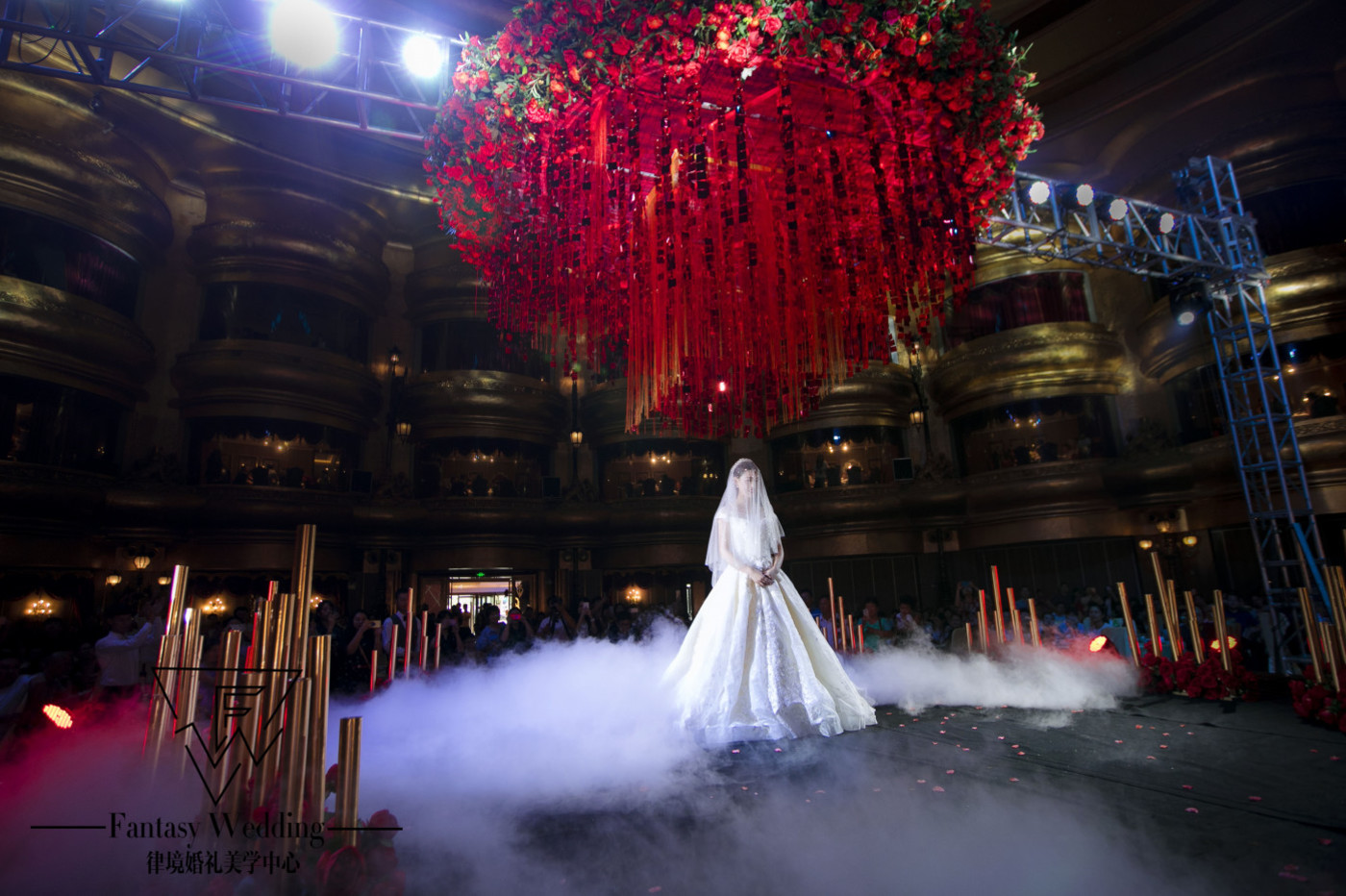 「Fantasy Wedding」& 等你下课4