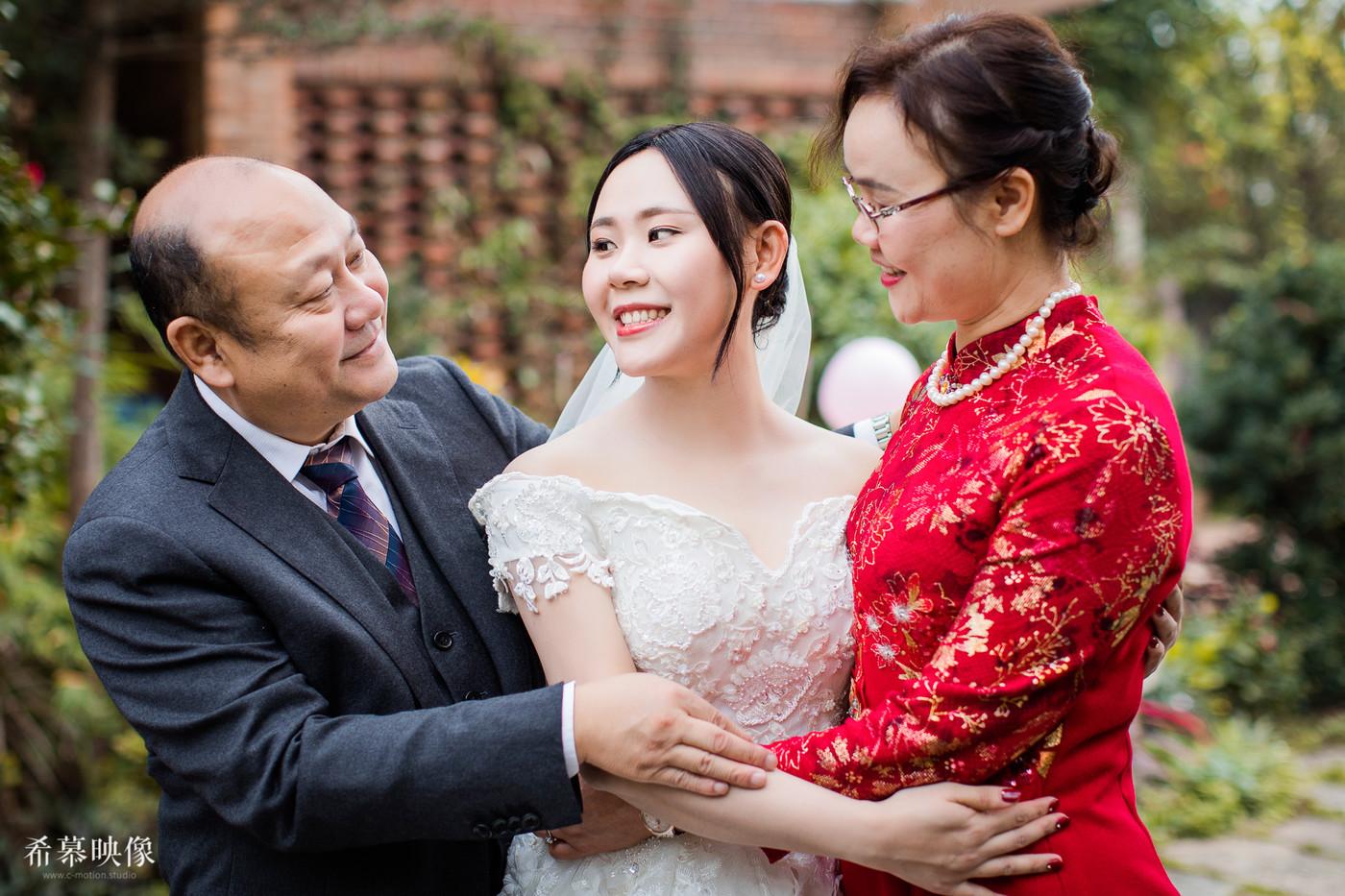 ZH&WX's Wedding Day24