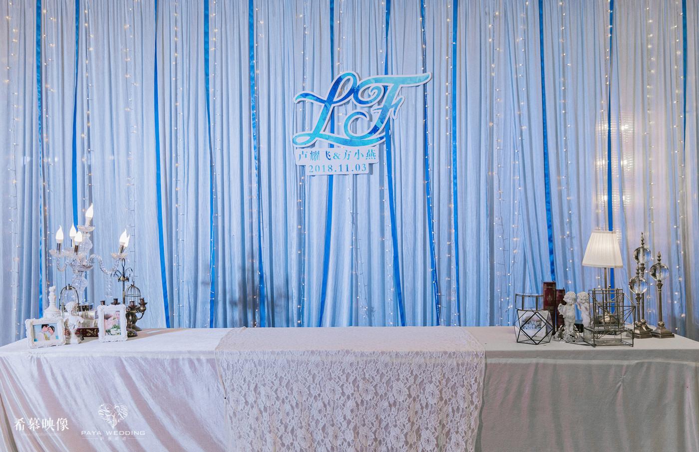 FX&YF's Wedding day57