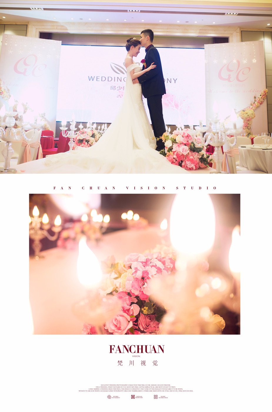 相偎相依【婚礼跟拍】2
