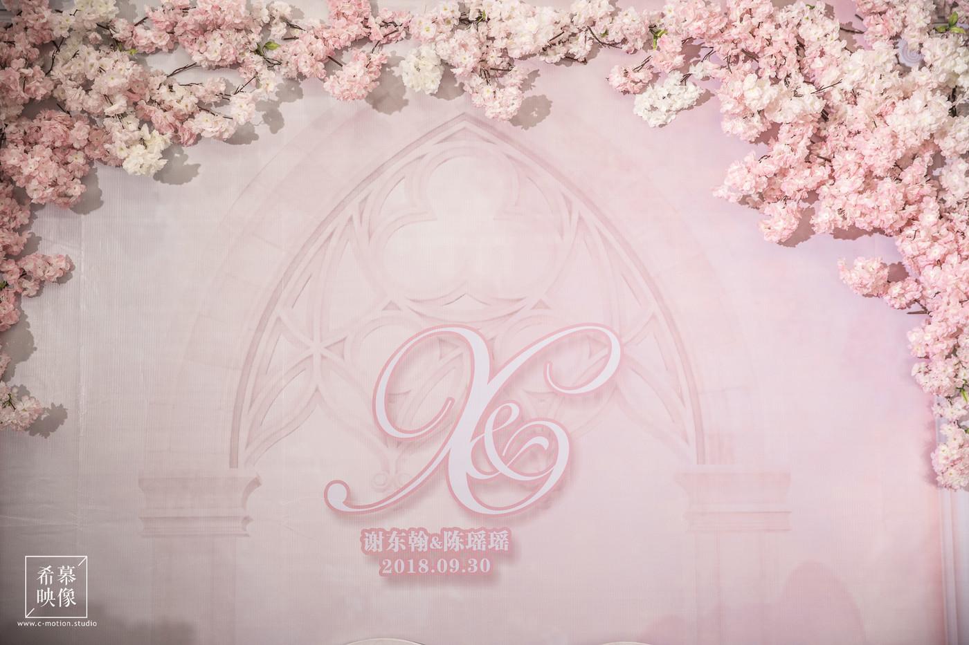 YY&DH's Wedding day51