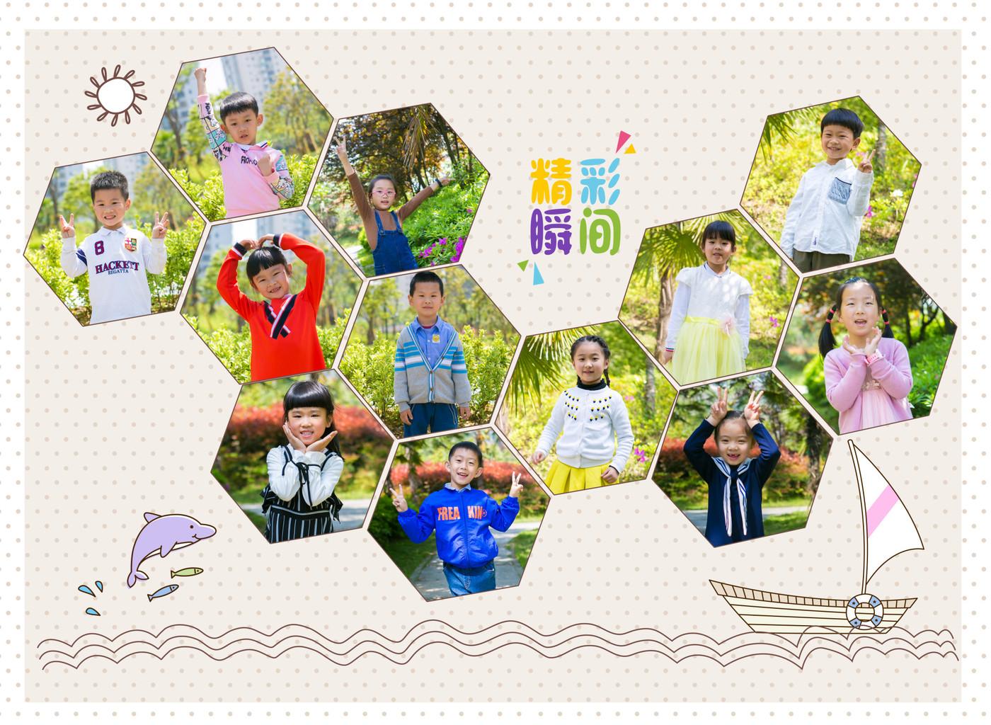 童年记忆5