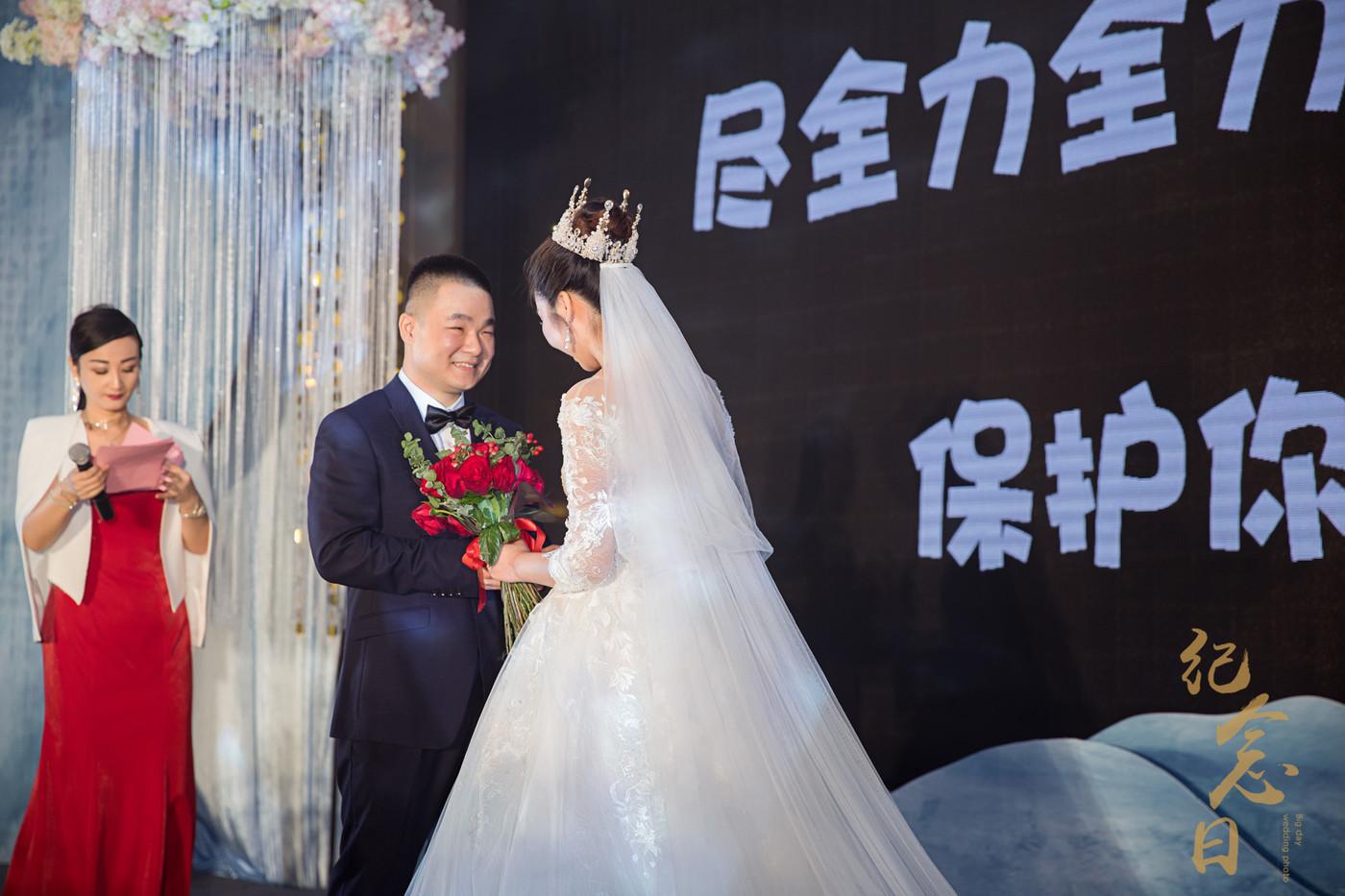 婚礼跟拍 金荣&燕妮68
