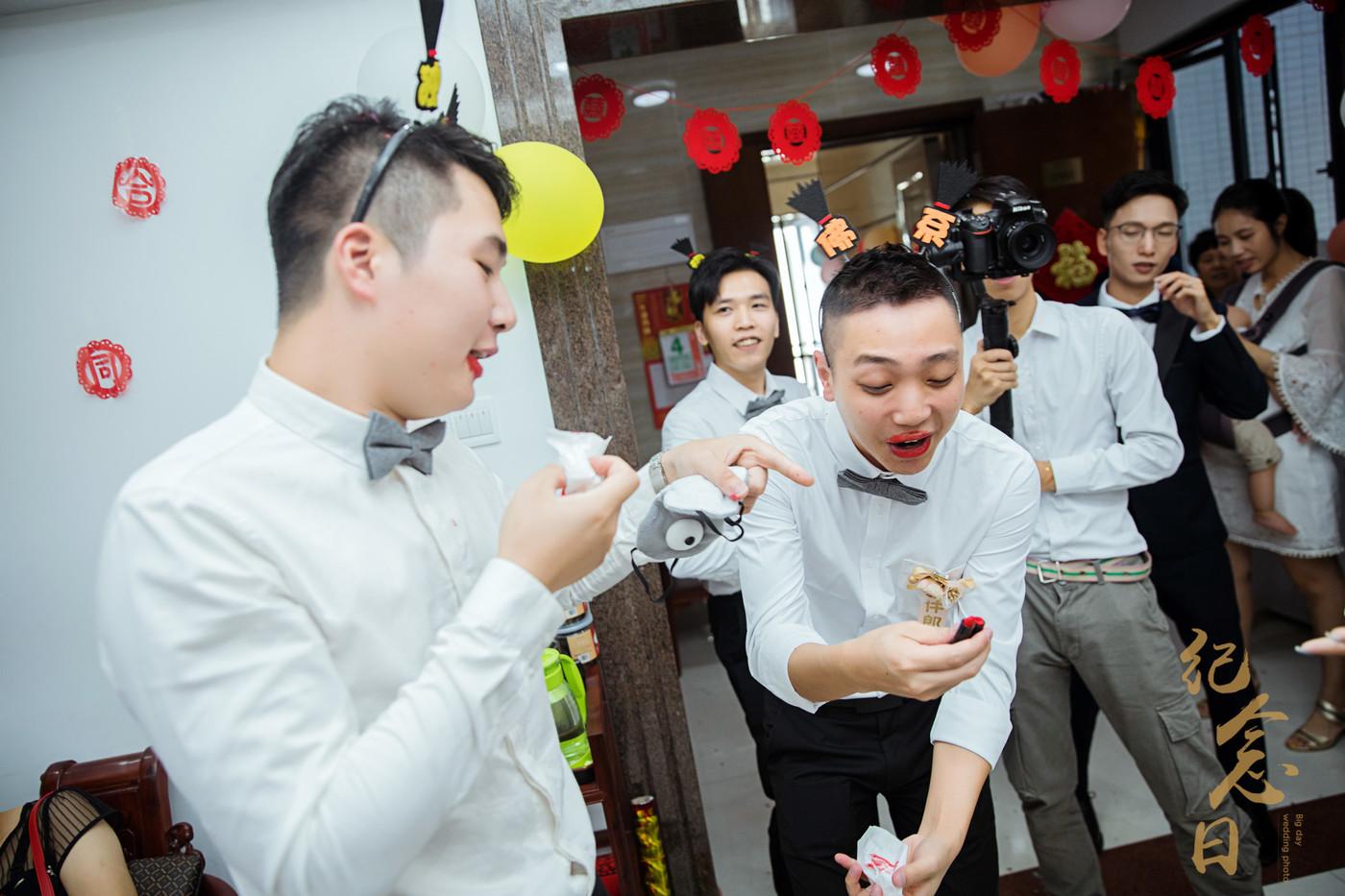 婚礼 | 志明&琳琳35