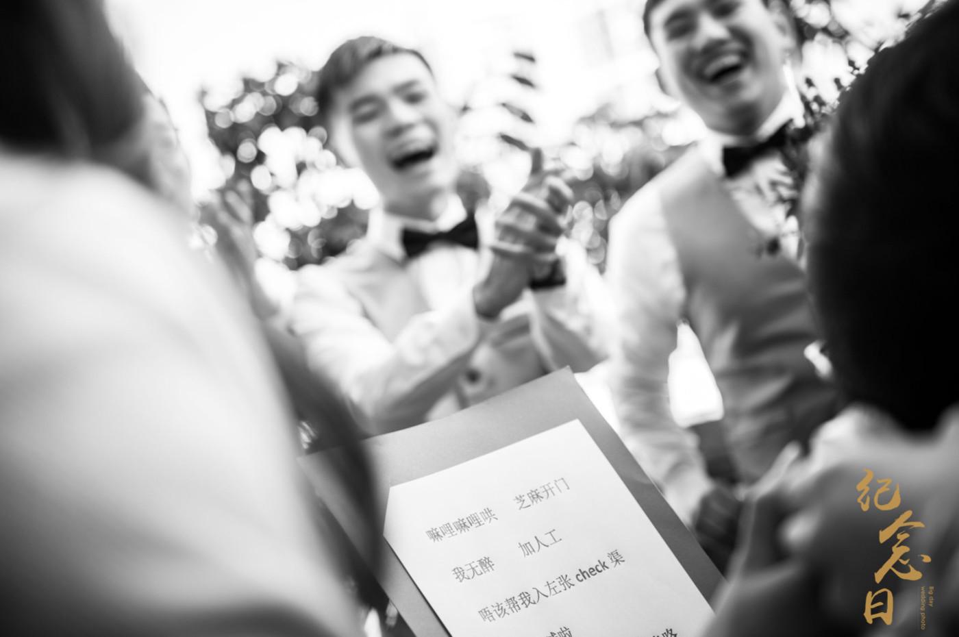婚礼跟拍   King&Ting11