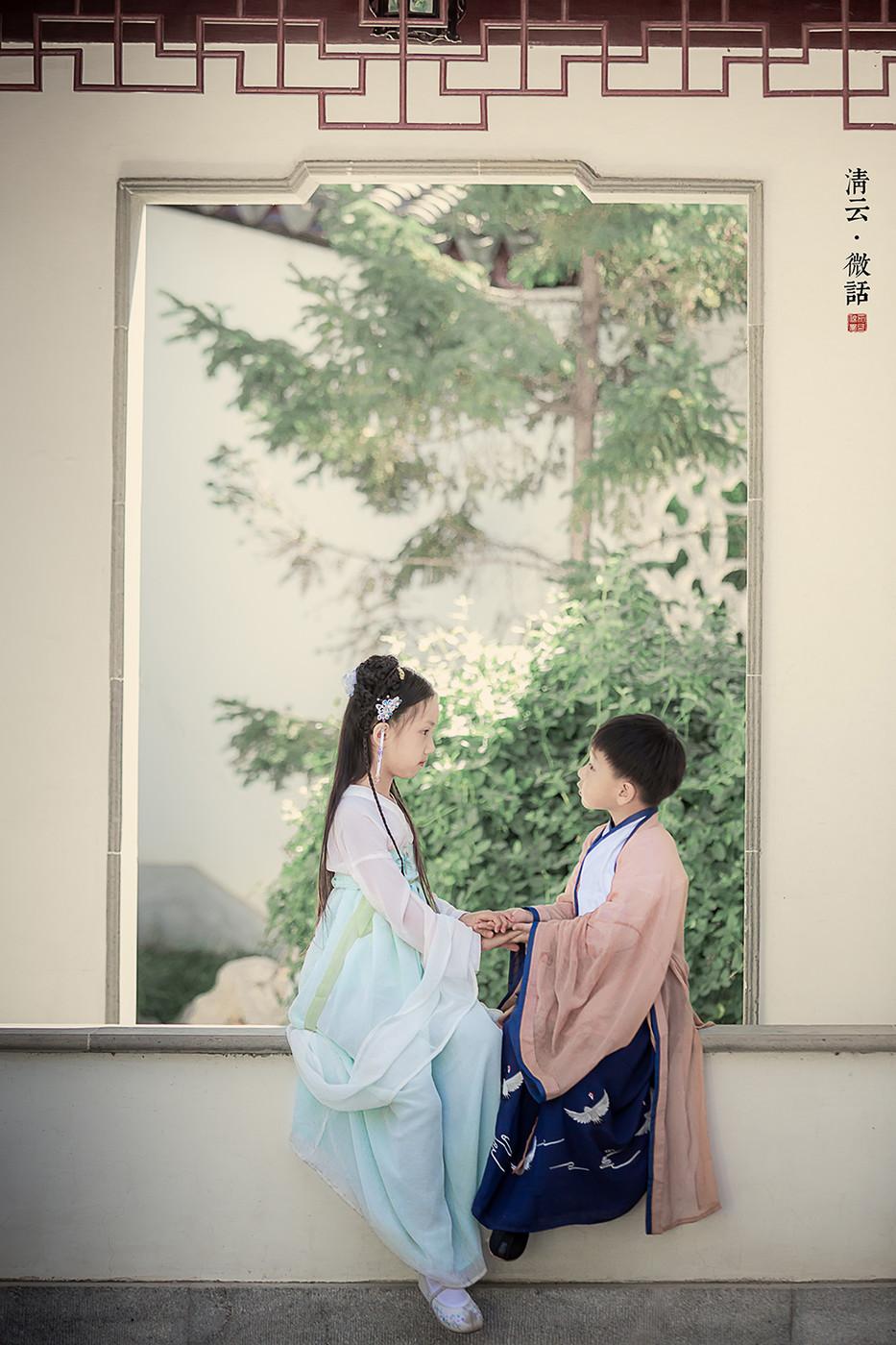 清云•微话9