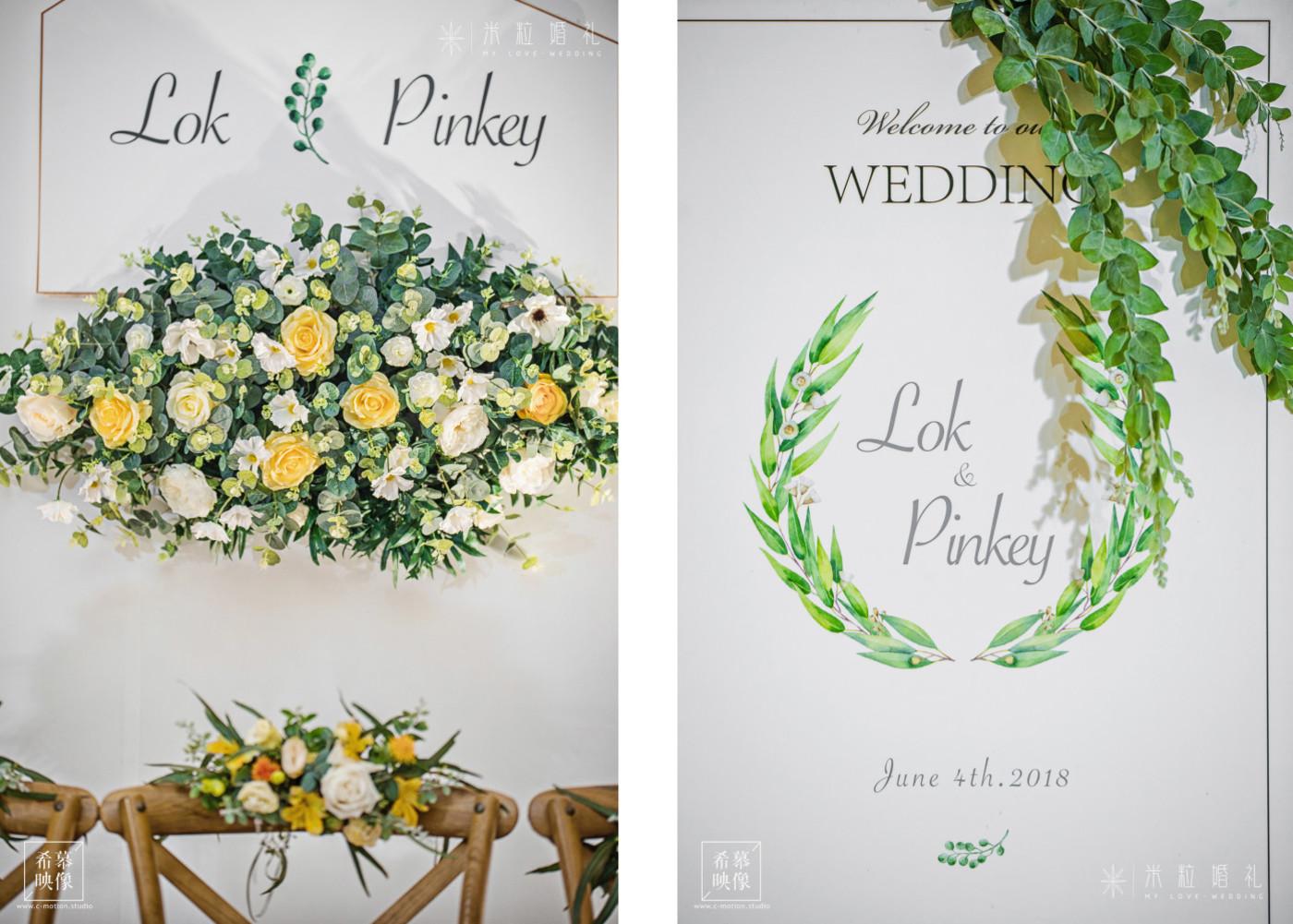Lok&Pinkey's Wedding40