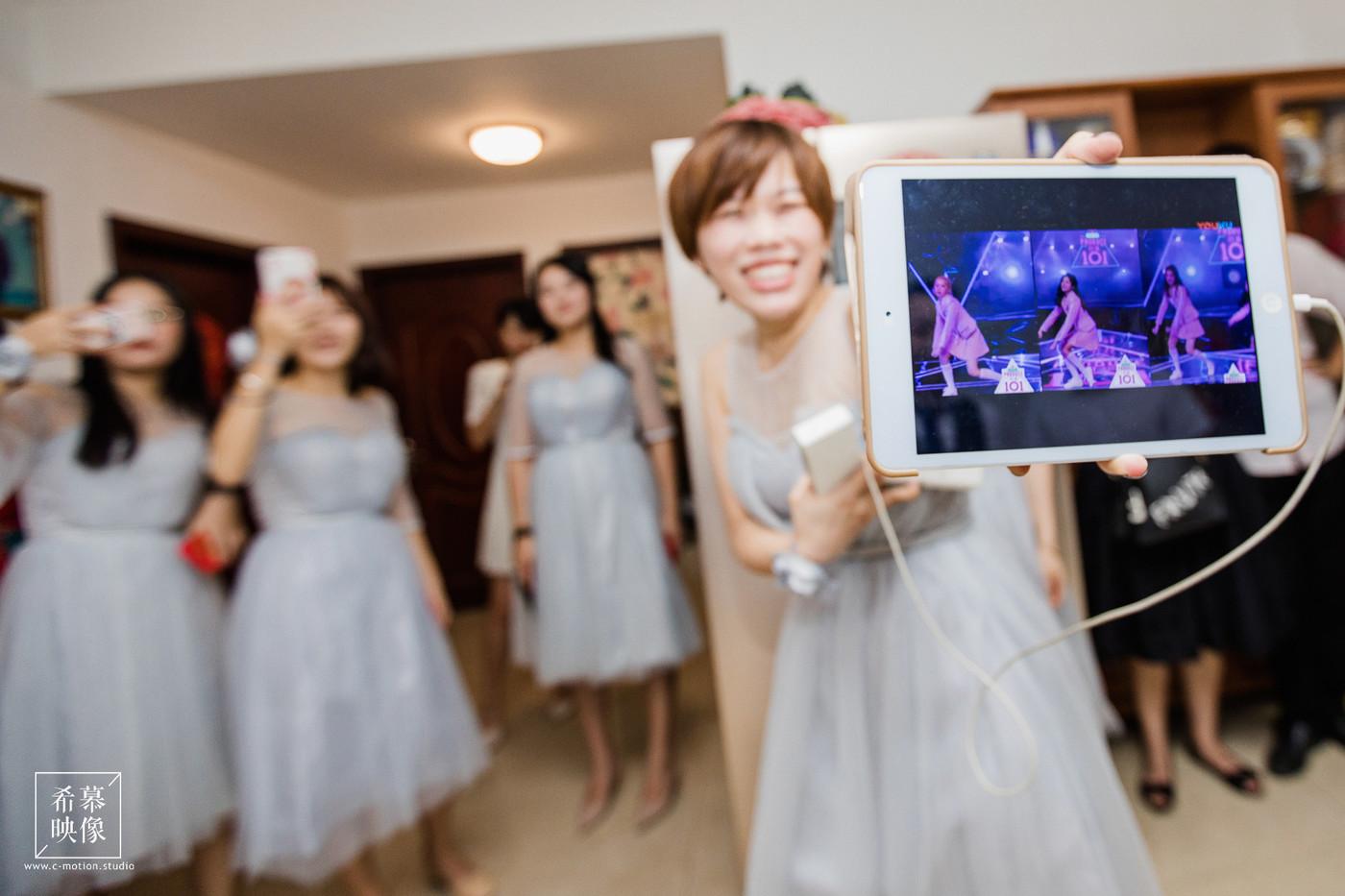 WY&CM's Wedding day11
