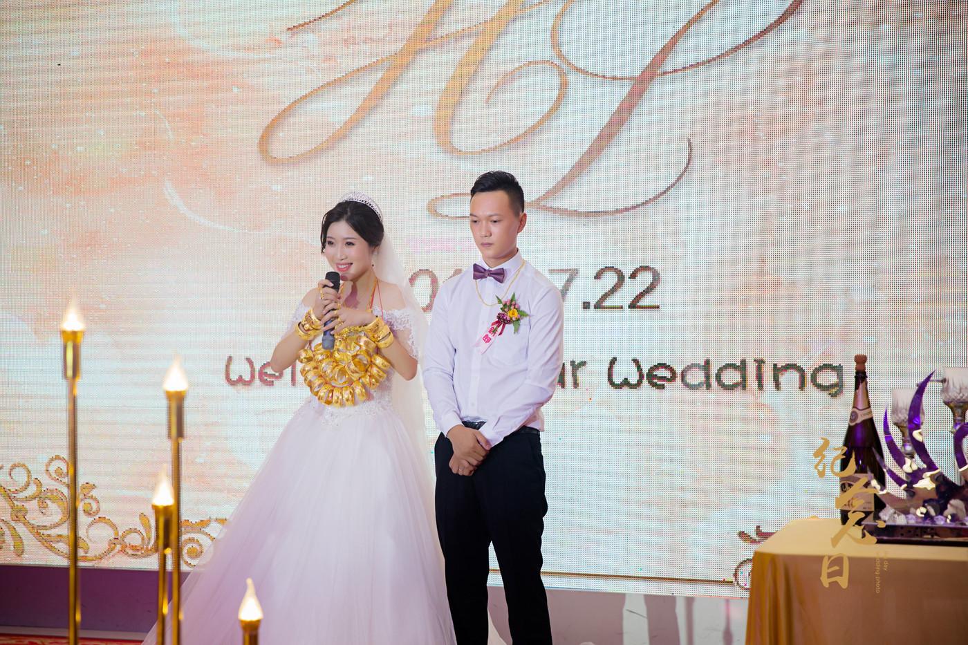 婚礼跟拍 | Da&Yanny75