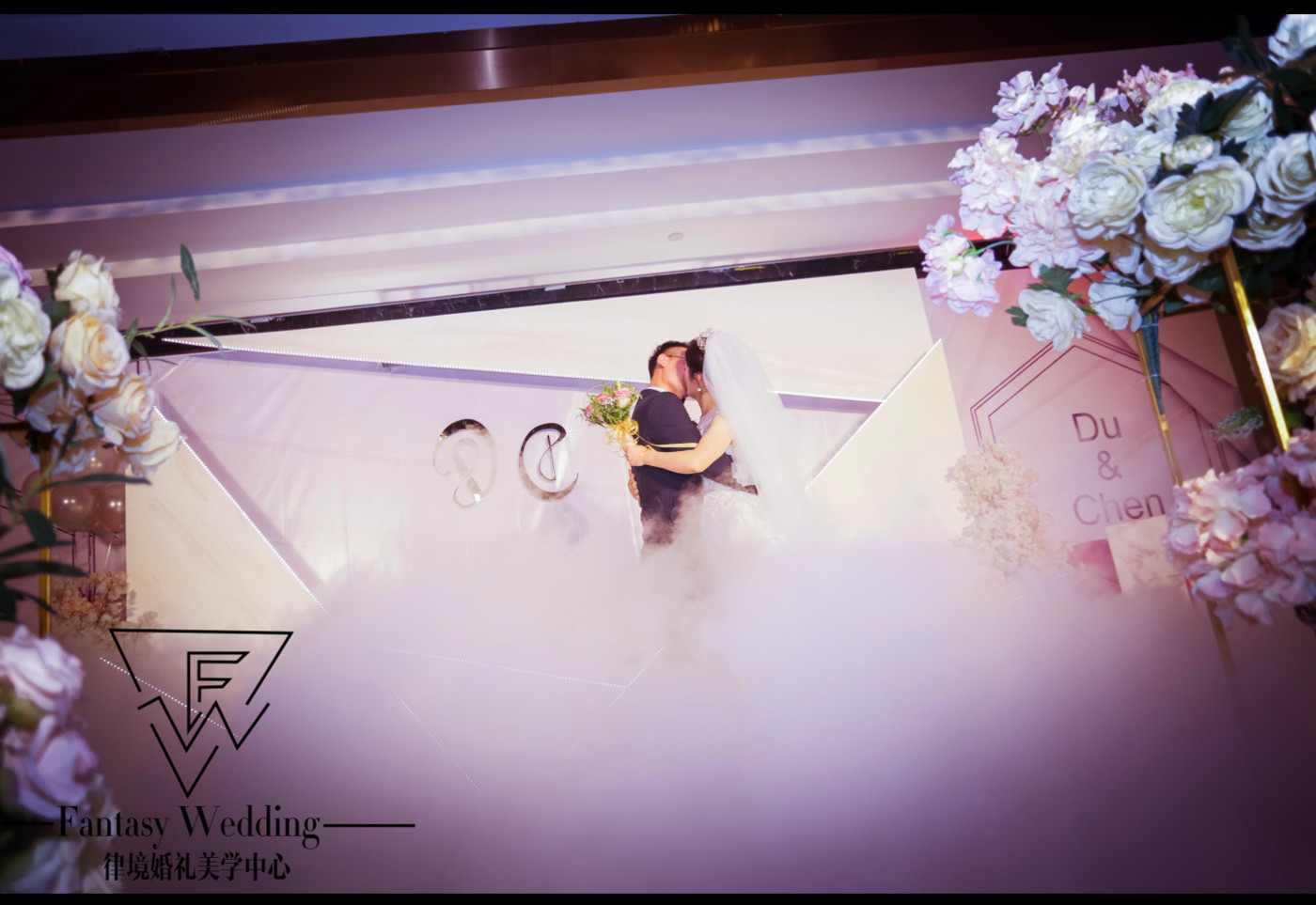 「Fantasy Wedding」& DQ23