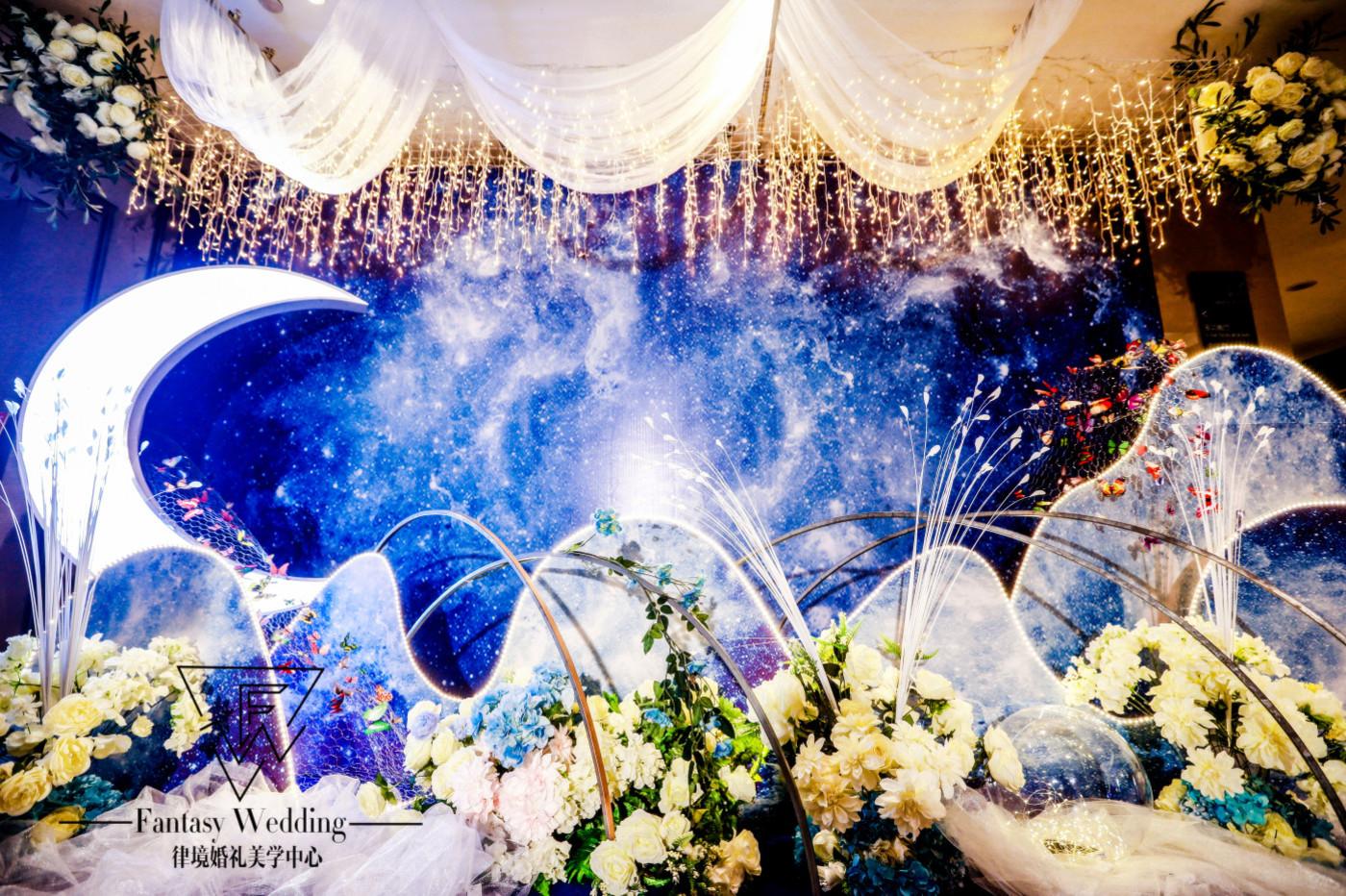 「律境婚礼」& 星空系列 S_Y5