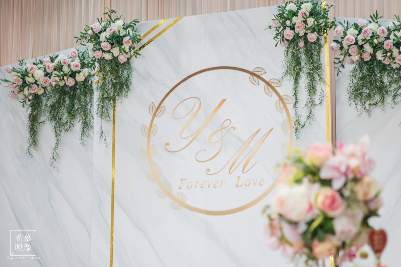 WY&CM's Wedding day39