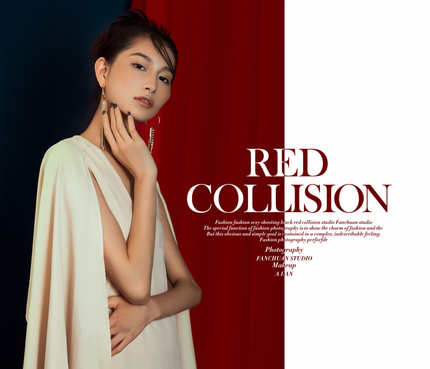Red collision7