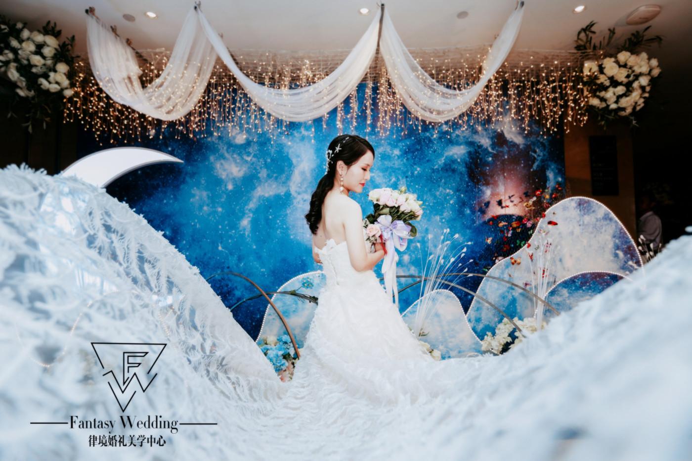 「律境婚礼」& 星空系列 S_Y9