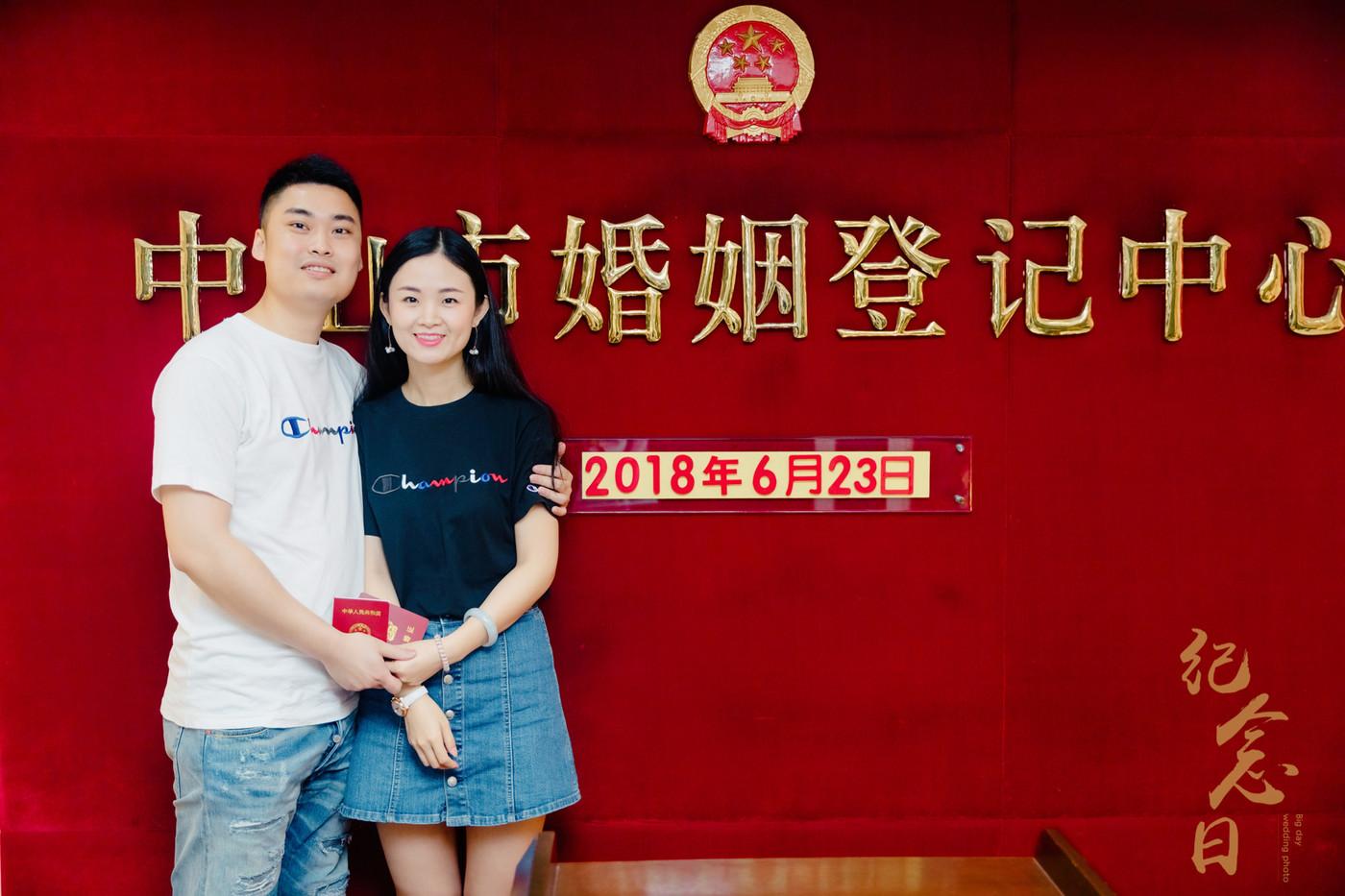 登记跟拍 | 润星&吴菁9