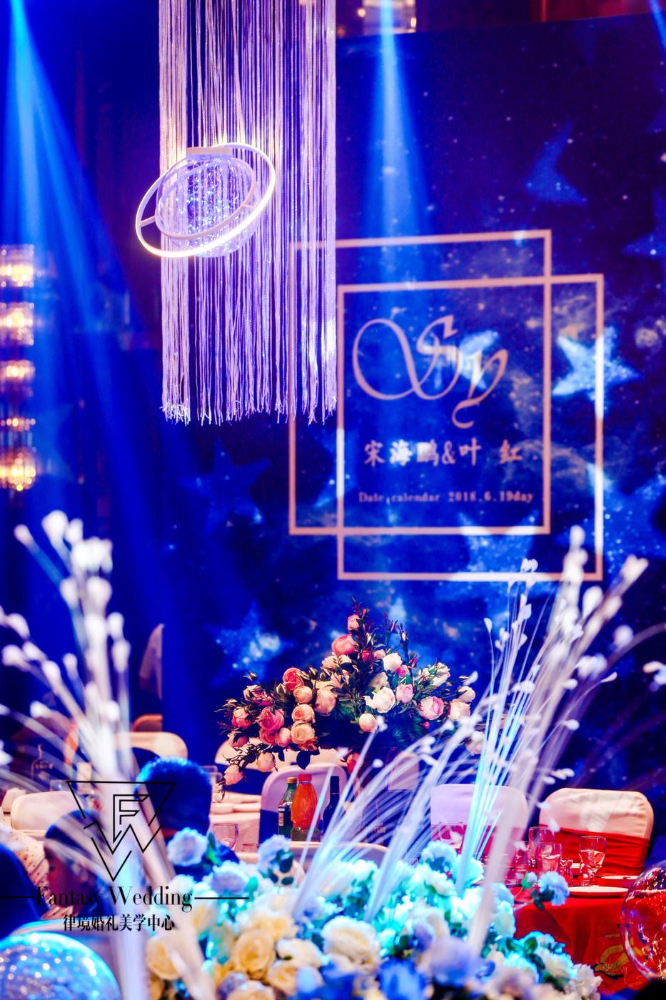 「律境婚礼」& 星空系列 S_Y14