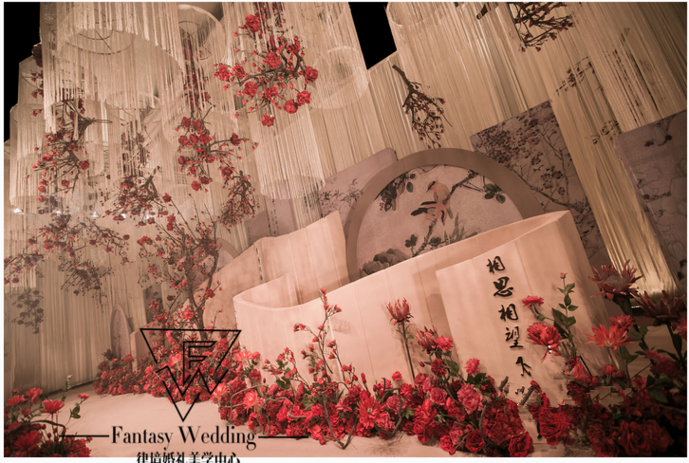 「Fantasy Wedding」 景秀未央17