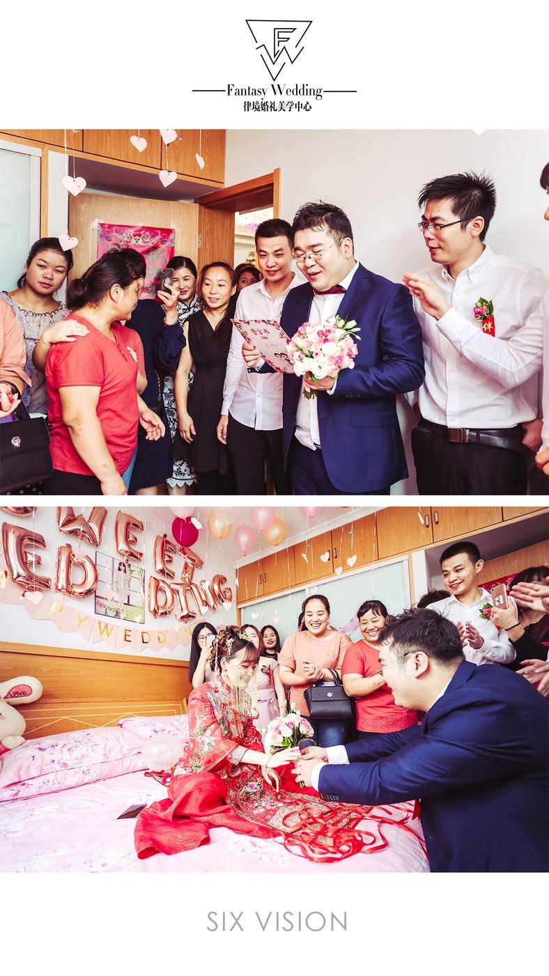「Fantasy Wedding」&白金汉爵1