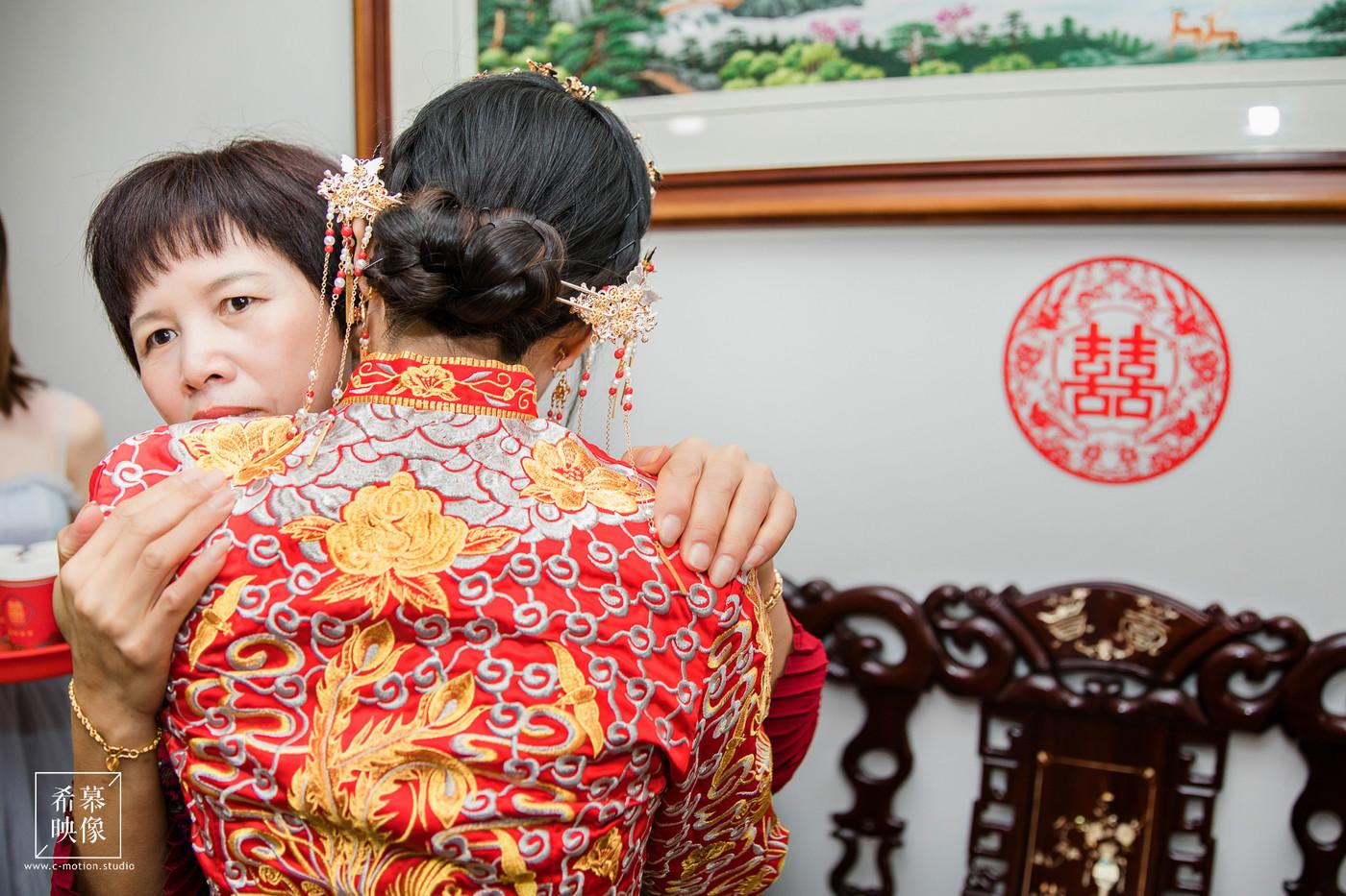 WY&CM's Wedding day19