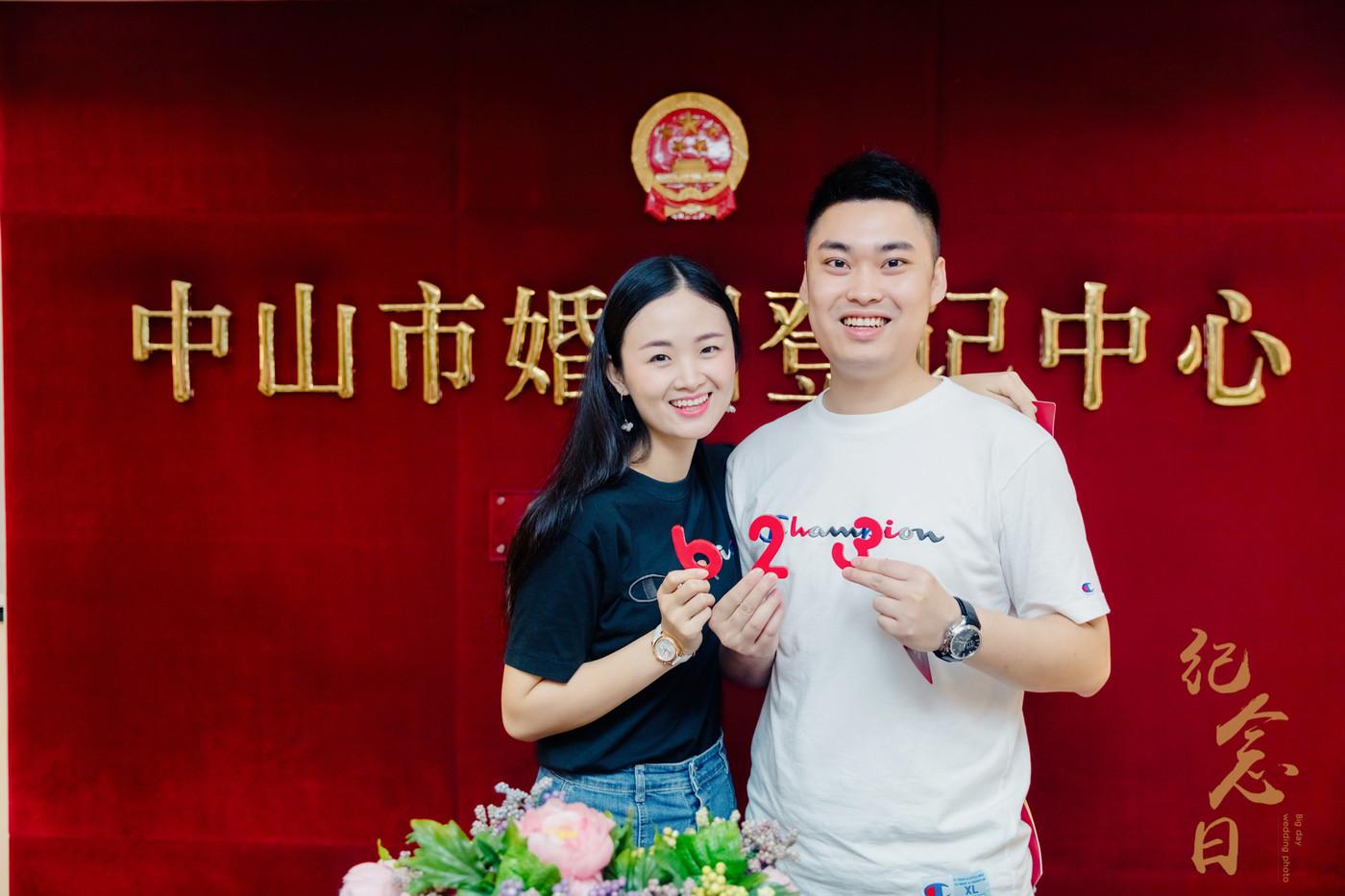 登记跟拍 | 润星&吴菁26
