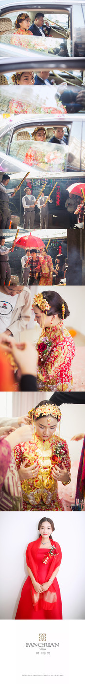 我与你【婚礼跟拍】8