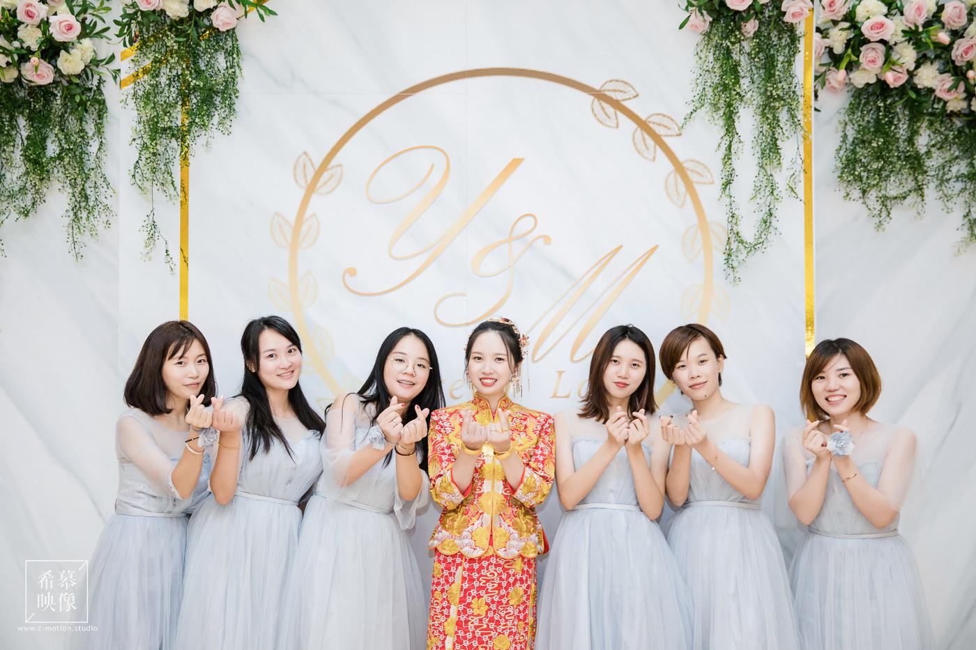 WY&CM's Wedding day33