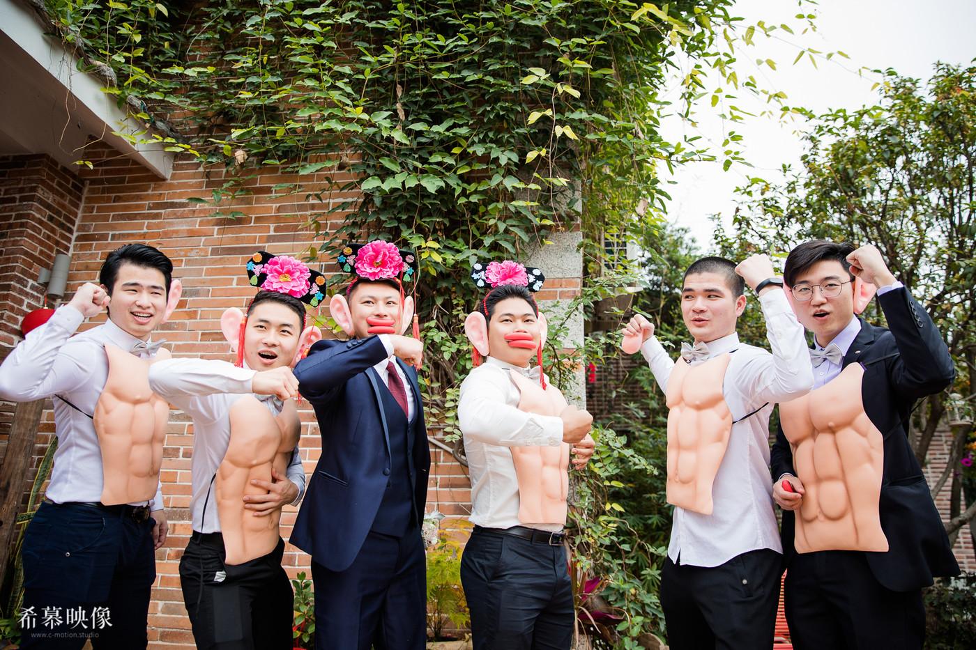 ZH&WX's Wedding Day40