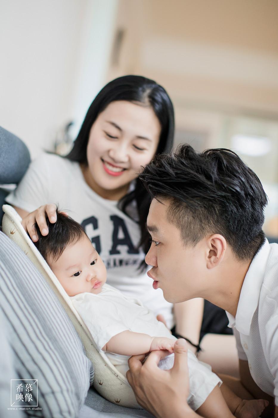 YY baby family day7