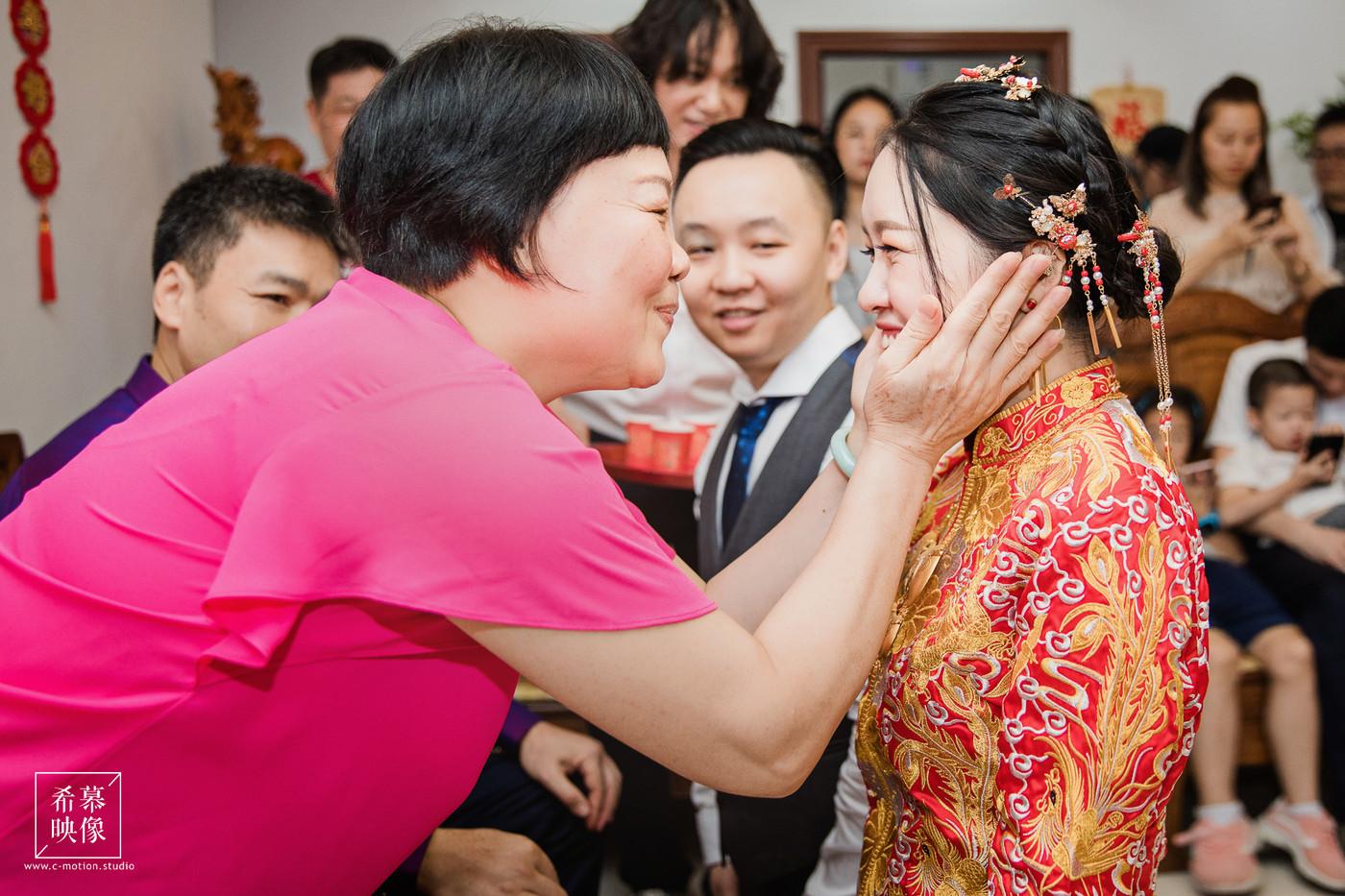 WY&CM's Wedding day23
