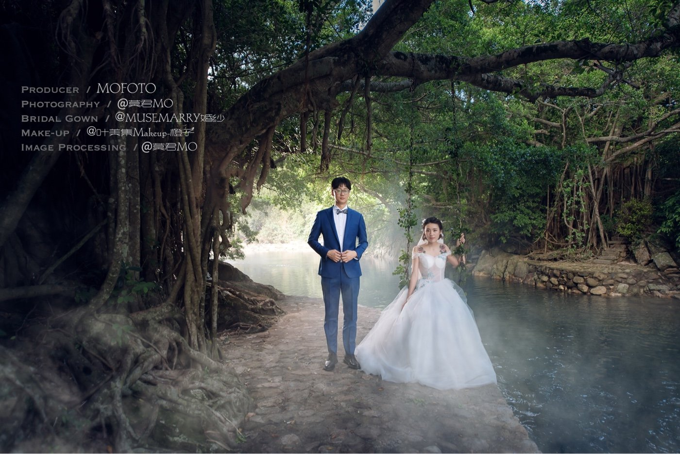 MoFoTo 深圳婚纱照3