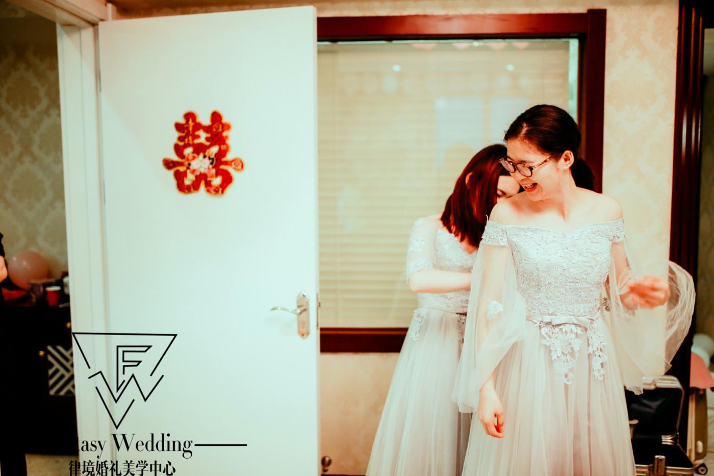 「Fantasy Wedding」& A/P 南艳湖3