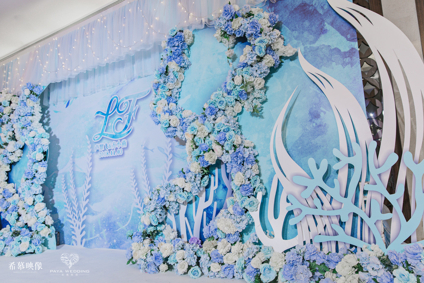 FX&YF's Wedding day55
