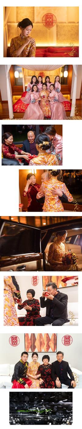 婚礼 | 一铭&田节4