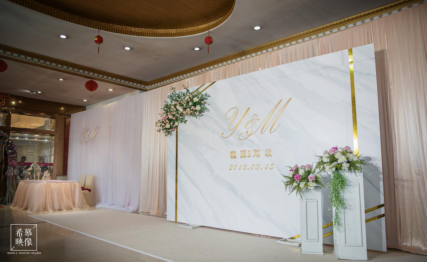 WY&CM's Wedding day46