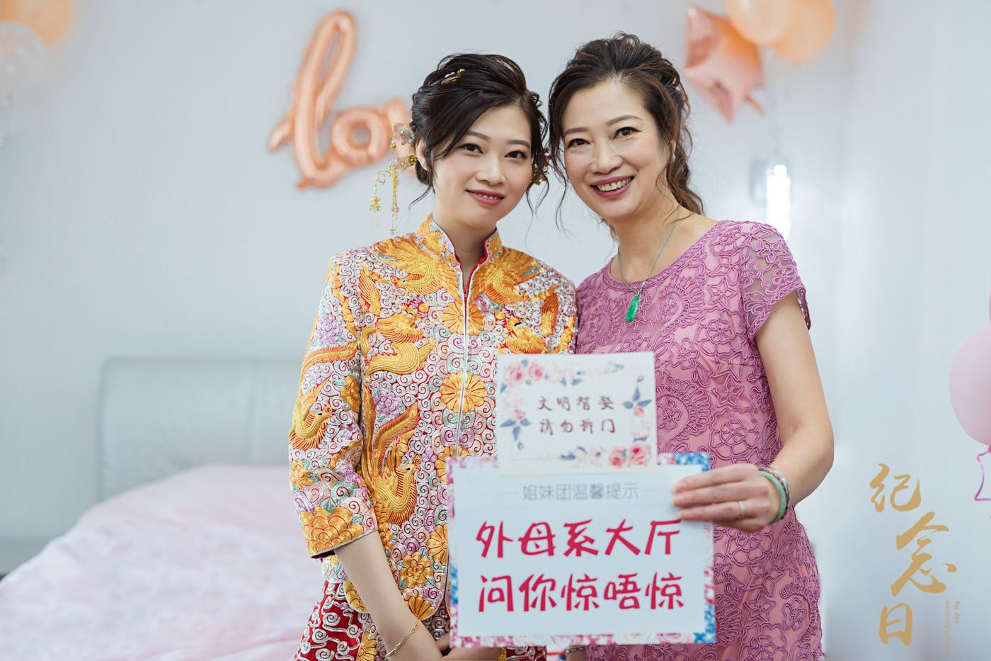 婚礼 | 志明&琳琳30