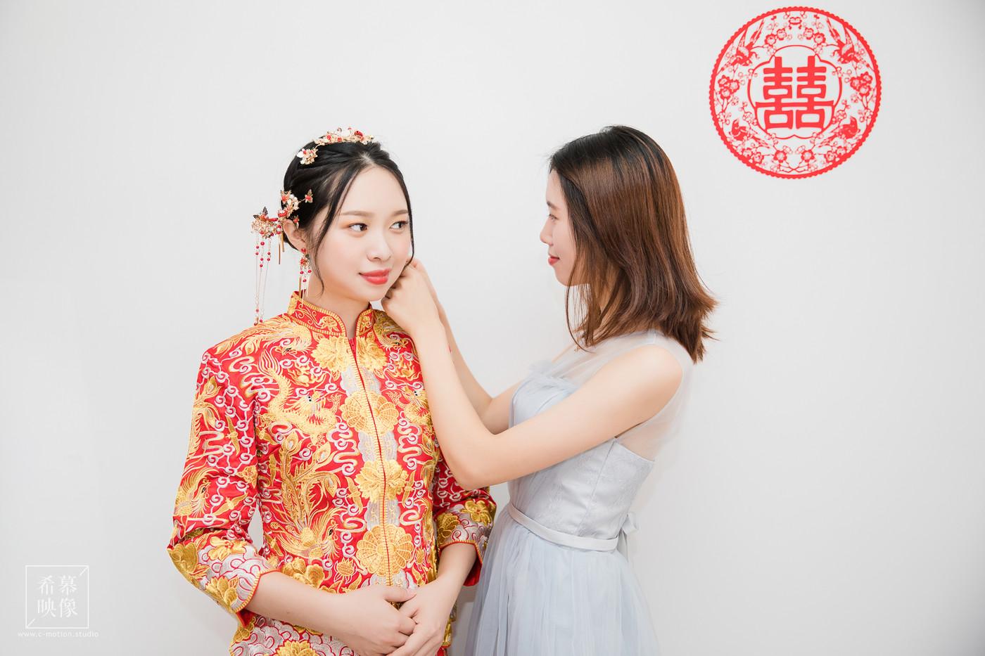 WY&CM's Wedding day1